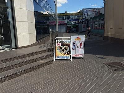 Кропивницький наполегливо звільняється від незаконно розміщеної на території міста реклами.